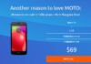 Tello Mobile Offering Phone Plan And Bundle Discounts Featuring Motorola Devices